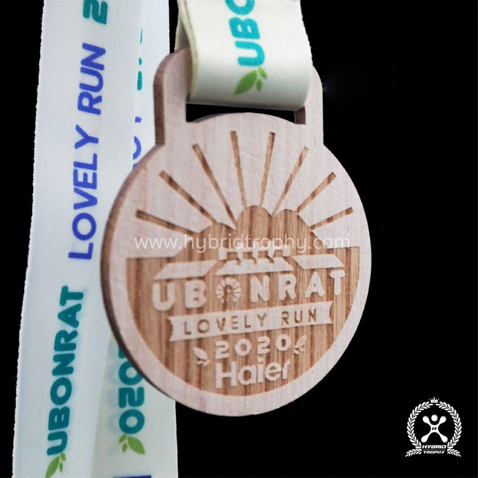 Ubonrat 03 - รับผลิตเหรียญรางวัล โล่รางวัล ถ้วยรางวัล
