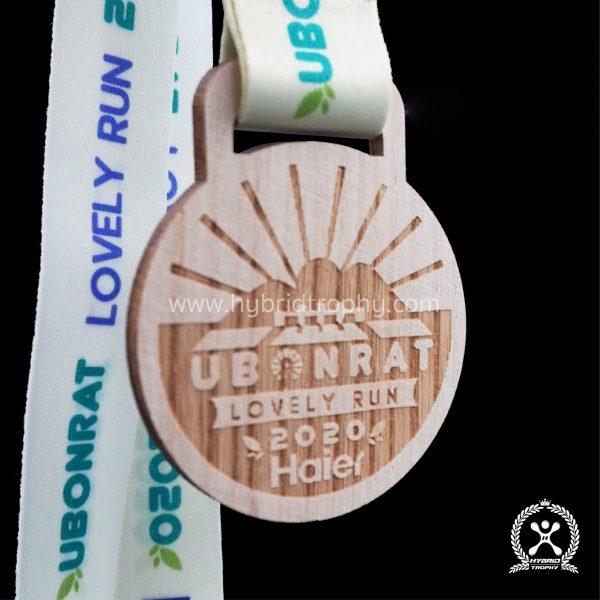 Ubonrat 03 scaled - รับผลิตเหรียญรางวัล โล่รางวัล ถ้วยรางวัล