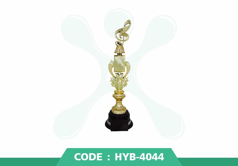 HYB 4044 ปก - รับผลิตเหรียญรางวัล โล่รางวัล ถ้วยรางวัล