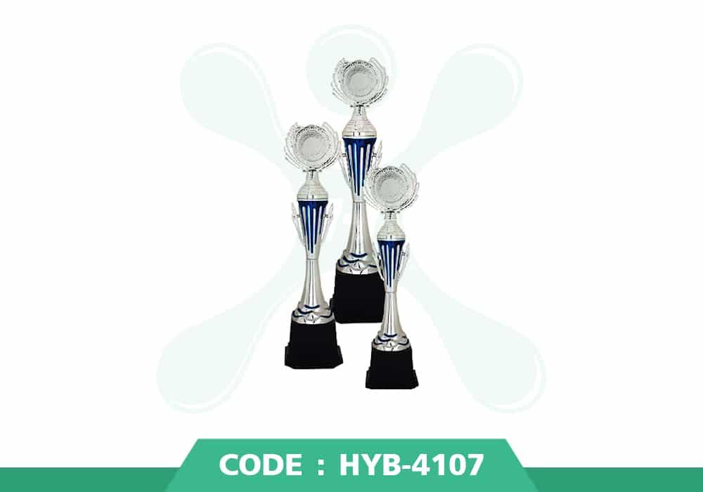 HYB 4107 ปก - รับผลิตเหรียญรางวัล โล่รางวัล ถ้วยรางวัล