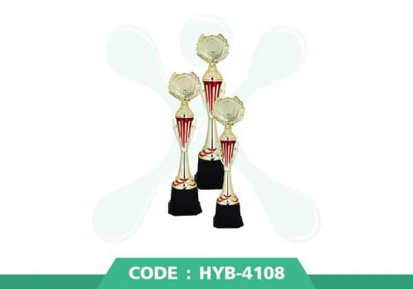 HYB 4108 ปก - รับผลิตเหรียญรางวัล โล่รางวัล ถ้วยรางวัล