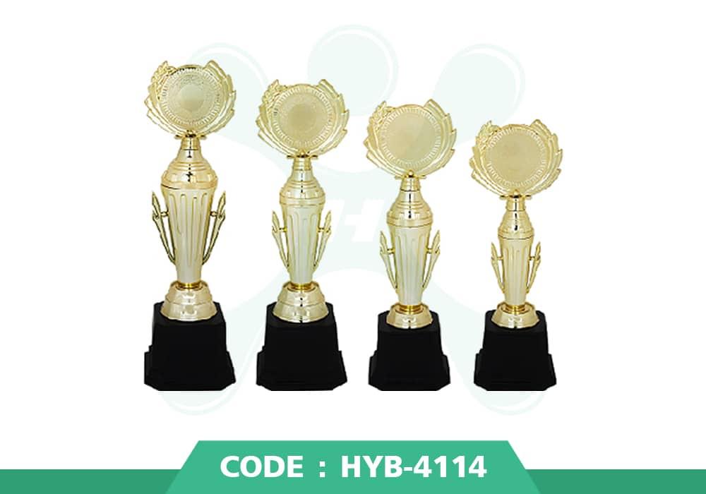 HYB 4114 ปก - รับผลิตเหรียญรางวัล โล่รางวัล ถ้วยรางวัล