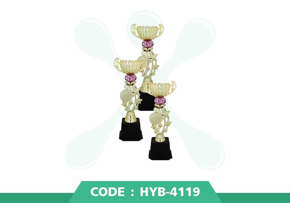 HYB 4119 ปก - รับผลิตเหรียญรางวัล โล่รางวัล ถ้วยรางวัล