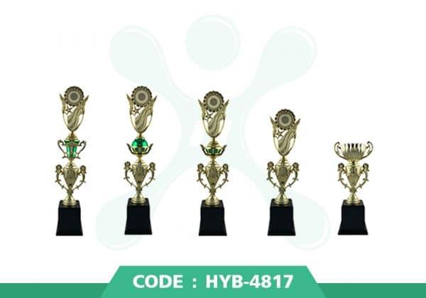HYB 4817 ปก - รับผลิตเหรียญรางวัล โล่รางวัล ถ้วยรางวัล