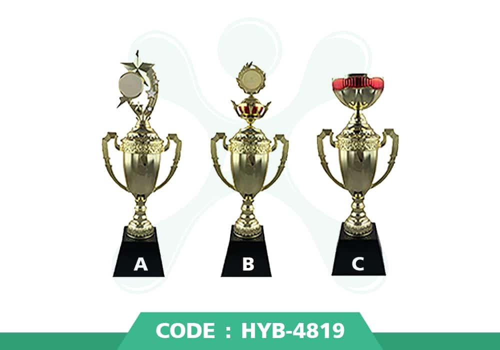 HYB 4819 ปก - รับผลิตเหรียญรางวัล โล่รางวัล ถ้วยรางวัล