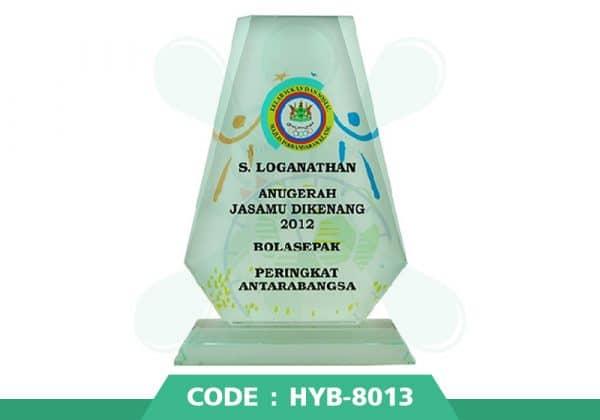 HYB 8013 ปก - รับผลิตเหรียญรางวัล โล่รางวัล ถ้วยรางวัล