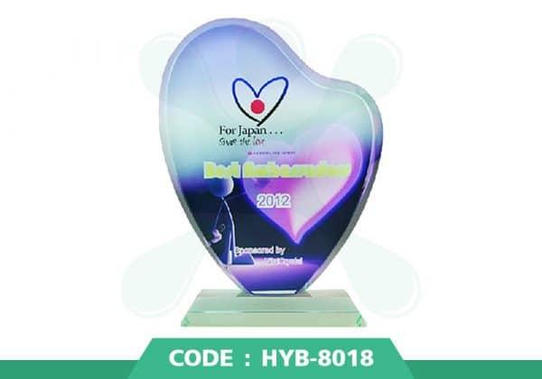 HYB 8018 ปก - รับผลิตเหรียญรางวัล โล่รางวัล ถ้วยรางวัล