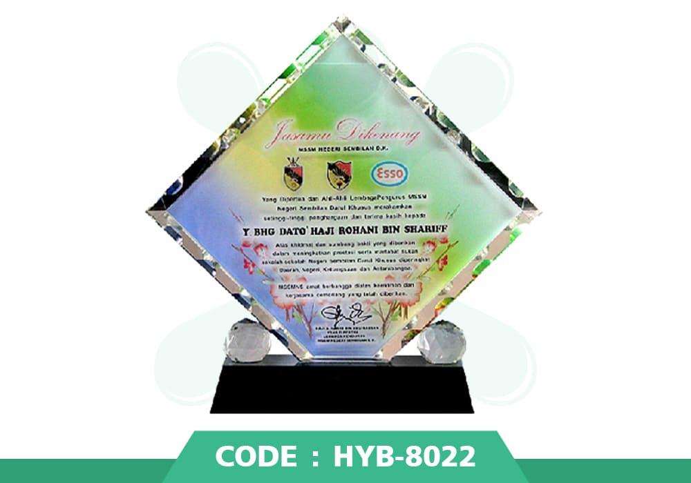 HYB 8022 ปก - รับผลิตเหรียญรางวัล โล่รางวัล ถ้วยรางวัล