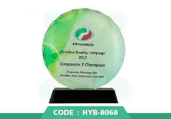 HYB 8068 ปก - รับผลิตเหรียญรางวัล โล่รางวัล ถ้วยรางวัล