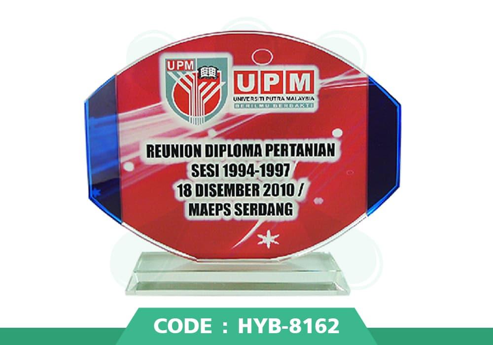 HYB 8162 ปก - รับผลิตเหรียญรางวัล โล่รางวัล ถ้วยรางวัล
