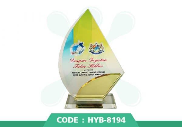 HYB 8194 ปก - รับผลิตเหรียญรางวัล โล่รางวัล ถ้วยรางวัล