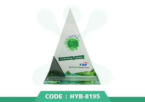 HYB 8195 ปก - รับผลิตเหรียญรางวัล โล่รางวัล ถ้วยรางวัล