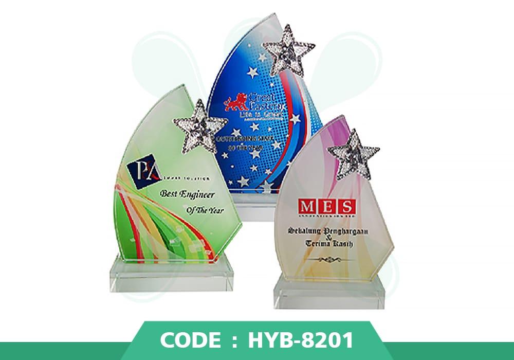 HYB 8201 ปก - รับผลิตเหรียญรางวัล โล่รางวัล ถ้วยรางวัล