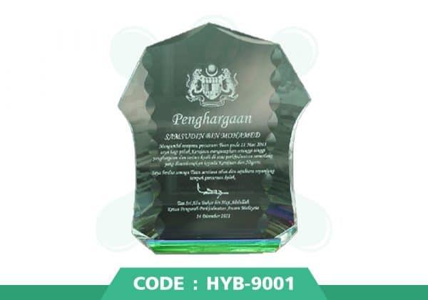 HYB 9001 ปก - รับผลิตเหรียญรางวัล โล่รางวัล ถ้วยรางวัล