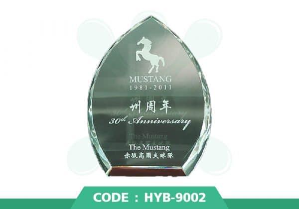 HYB 9002 ปก - รับผลิตเหรียญรางวัล โล่รางวัล ถ้วยรางวัล