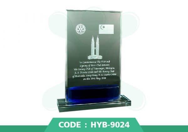 HYB 9024 ปก - รับผลิตเหรียญรางวัล โล่รางวัล ถ้วยรางวัล