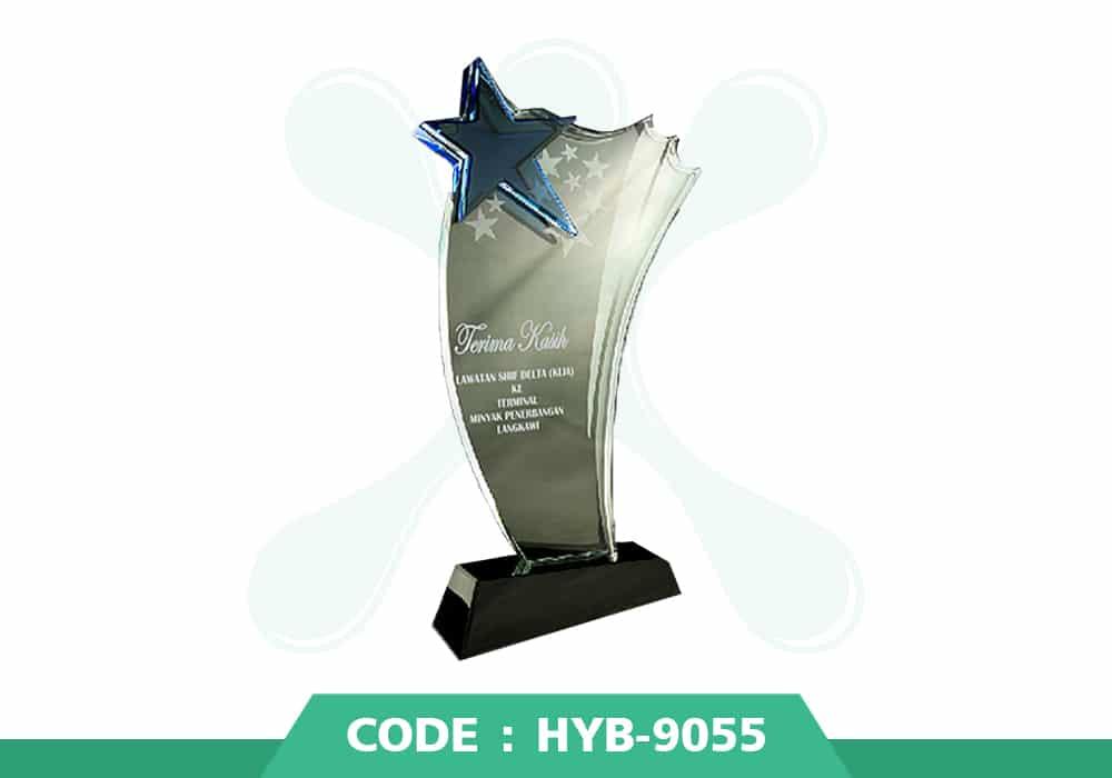 HYB 9055 ปก - รับผลิตเหรียญรางวัล โล่รางวัล ถ้วยรางวัล